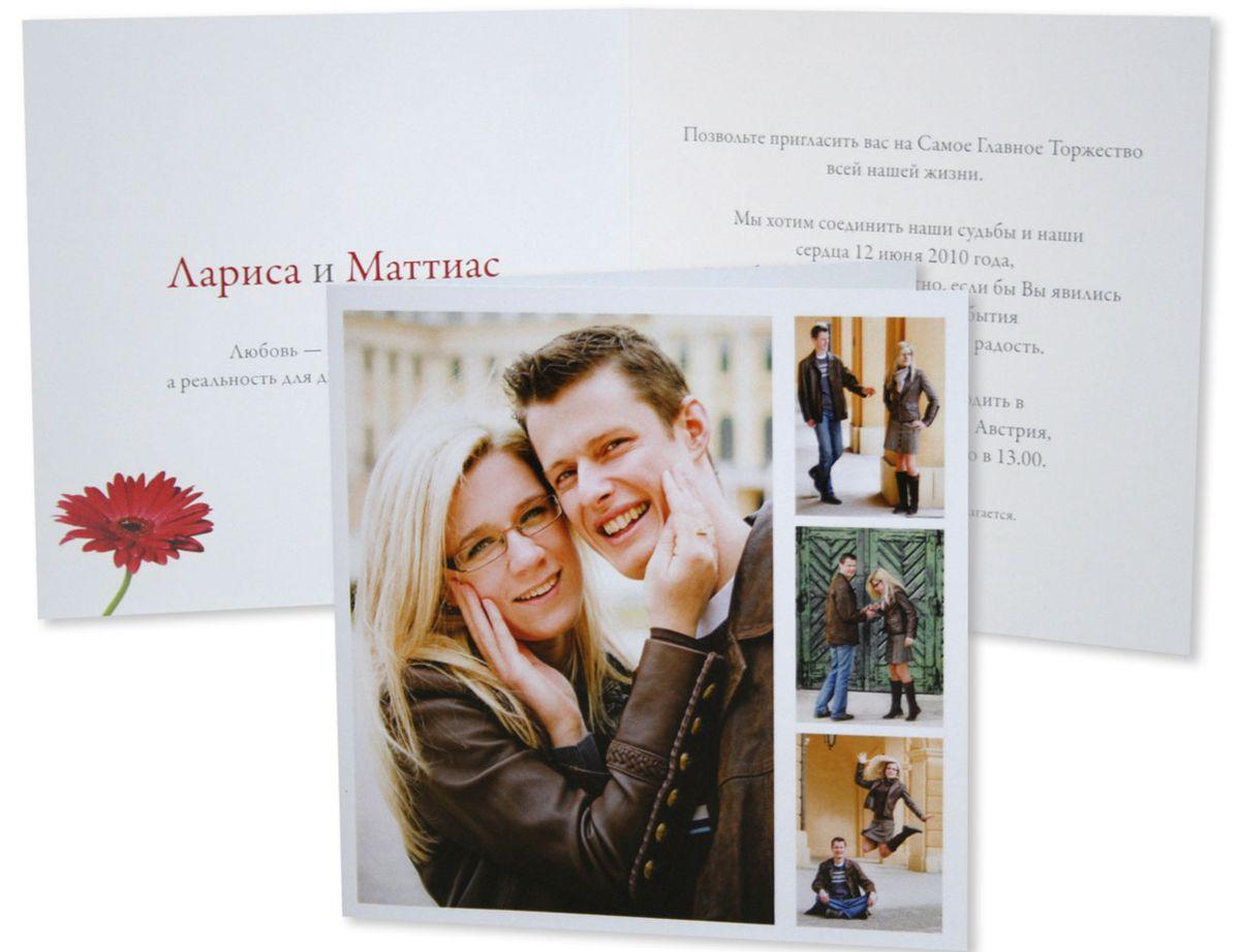 Fotokarte hochzeitseinladung mit roter gerbera bitte lächeln